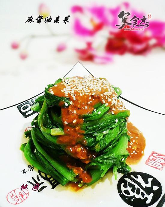 麻酱油麦菜YR.jpg