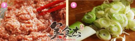 京味家常肉饼Xy.jpg