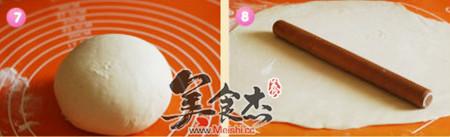 京味家常肉饼Uc.jpg