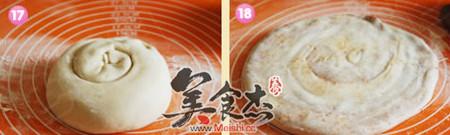 京味家常肉饼wx.jpg