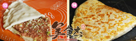 京味家常肉饼DV.jpg