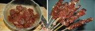 烤羊肉串oV.jpg