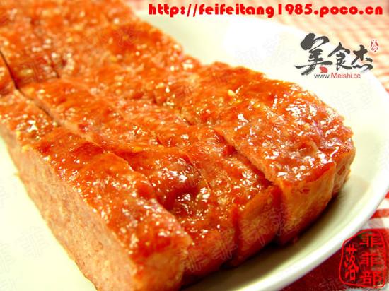 越南面包EC.jpg