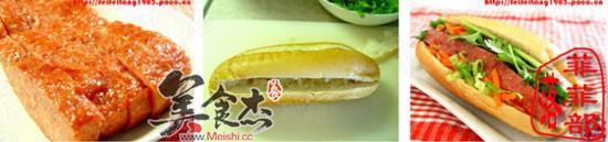 越南面包lr.jpg