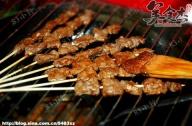 烤羊肉串aD.jpg