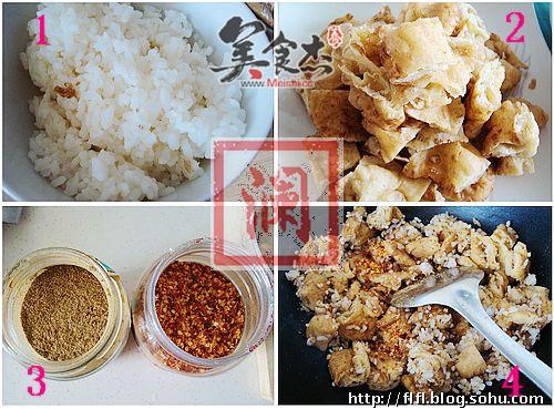 孜然米饭炒油饼Et.jpg