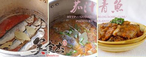 茄汁青鱼Ni.jpg