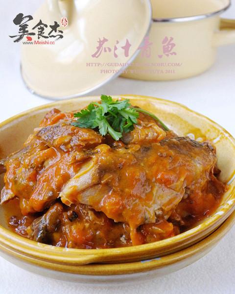 茄汁青鱼QQ.jpg