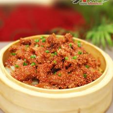 粉-果博东方-果博东方蒸肉的做法
