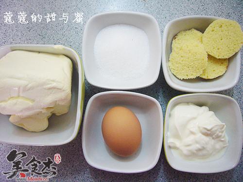 瘦身版乳酪蛋糕dq.jpg