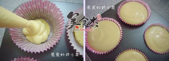 瘦身版乳酪蛋糕sp.jpg