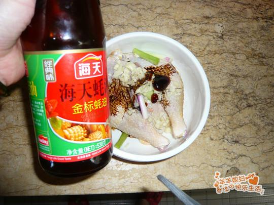 微波炉菜-烤翅腿的菜谱【步骤图】_猪肉_美食做法中的菌图片