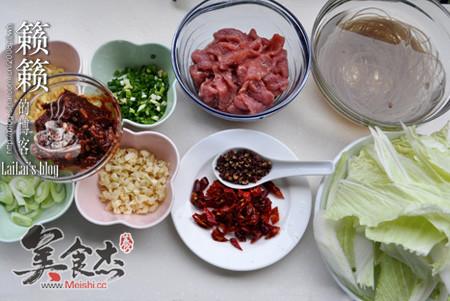 水煮牛肉LY.jpg