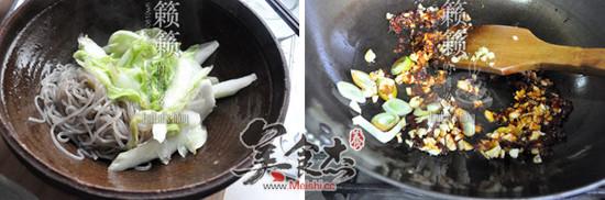水煮牛肉xE.jpg