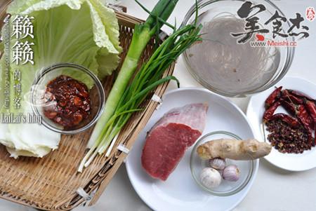 水煮牛肉XD.jpg