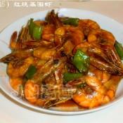 红烧基围虾