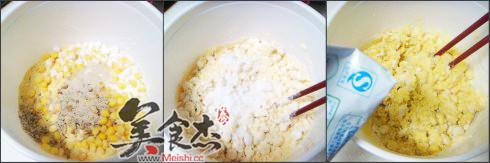 发面玉米饼IH.jpg