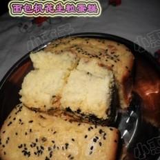 花生粒蛋糕