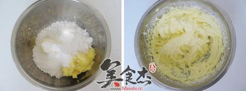 柠檬丁的制作方法的做法【步骤图】_菜谱_美食杰