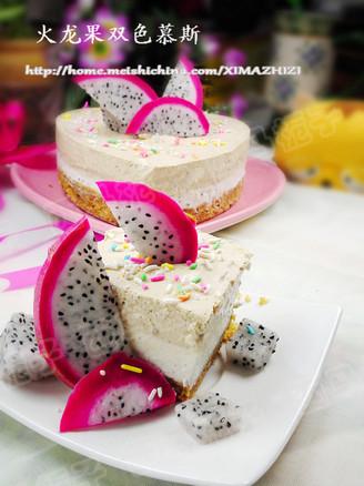 火龙果双色慕斯蛋糕图片