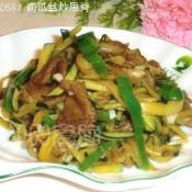 南瓜丝炒肉