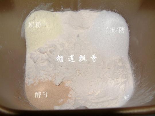 北海道牛奶吐司——面包机版Jl.jpg