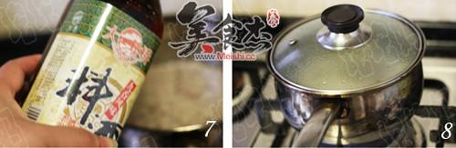 上海小笼汤包Zg.jpg