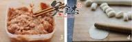 上海小笼汤包xN.jpg