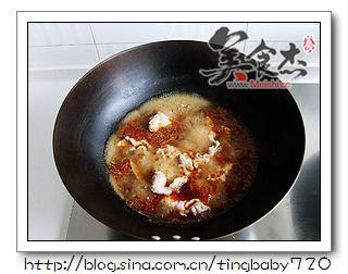 水煮肉片lA.jpg