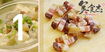 咸肉豆腐湯Kv.jpg