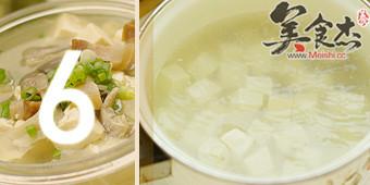 咸肉豆腐湯ph.jpg