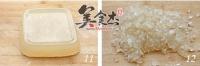上海小笼汤包gO.jpg