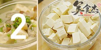 咸肉豆腐湯dI.jpg