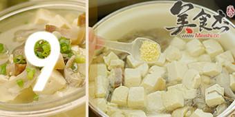 咸肉豆腐湯CP.jpg