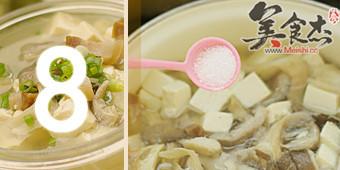 咸肉豆腐湯fV.jpg