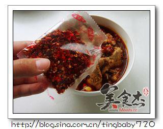 水煮肉片uY.jpg