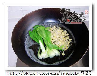 水煮肉片Ia.jpg