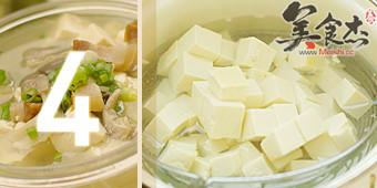 咸肉豆腐湯Ov.jpg