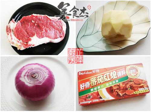 番茄紅燴牛肉蓋飯sv.jpg