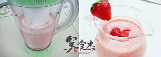 草莓酸奶昔Oz.jpg