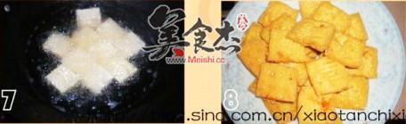 泰式炸豆腐Bk.jpg