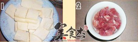 泰式炸豆腐nI.jpg