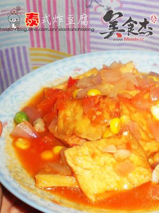 泰式炸豆腐的做法