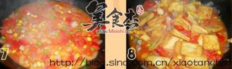 泰式炸豆腐hB.jpg