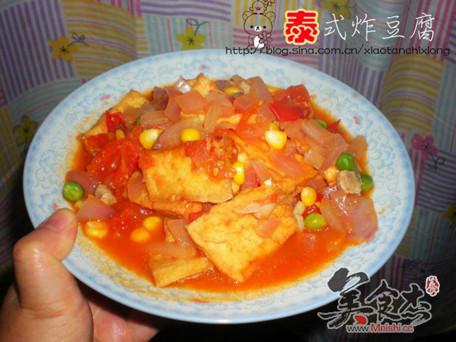 泰式炸豆腐wR.jpg