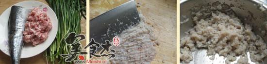 鲅鱼水饺TH.jpg