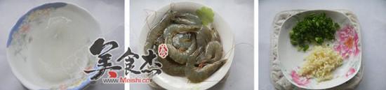 粉-果博东方-果博东方丝蒸海虾Jx.jpg