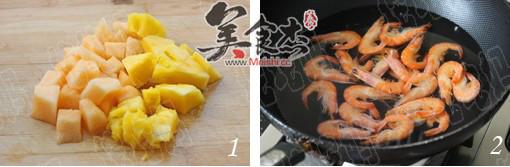 水果蝦仁油條沙拉zQ.jpg