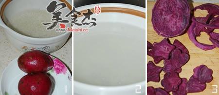 紫薯粥怎么煮yd.jpg