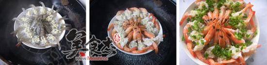 粉-果博东方-果博东方丝蒸海虾Ai.jpg